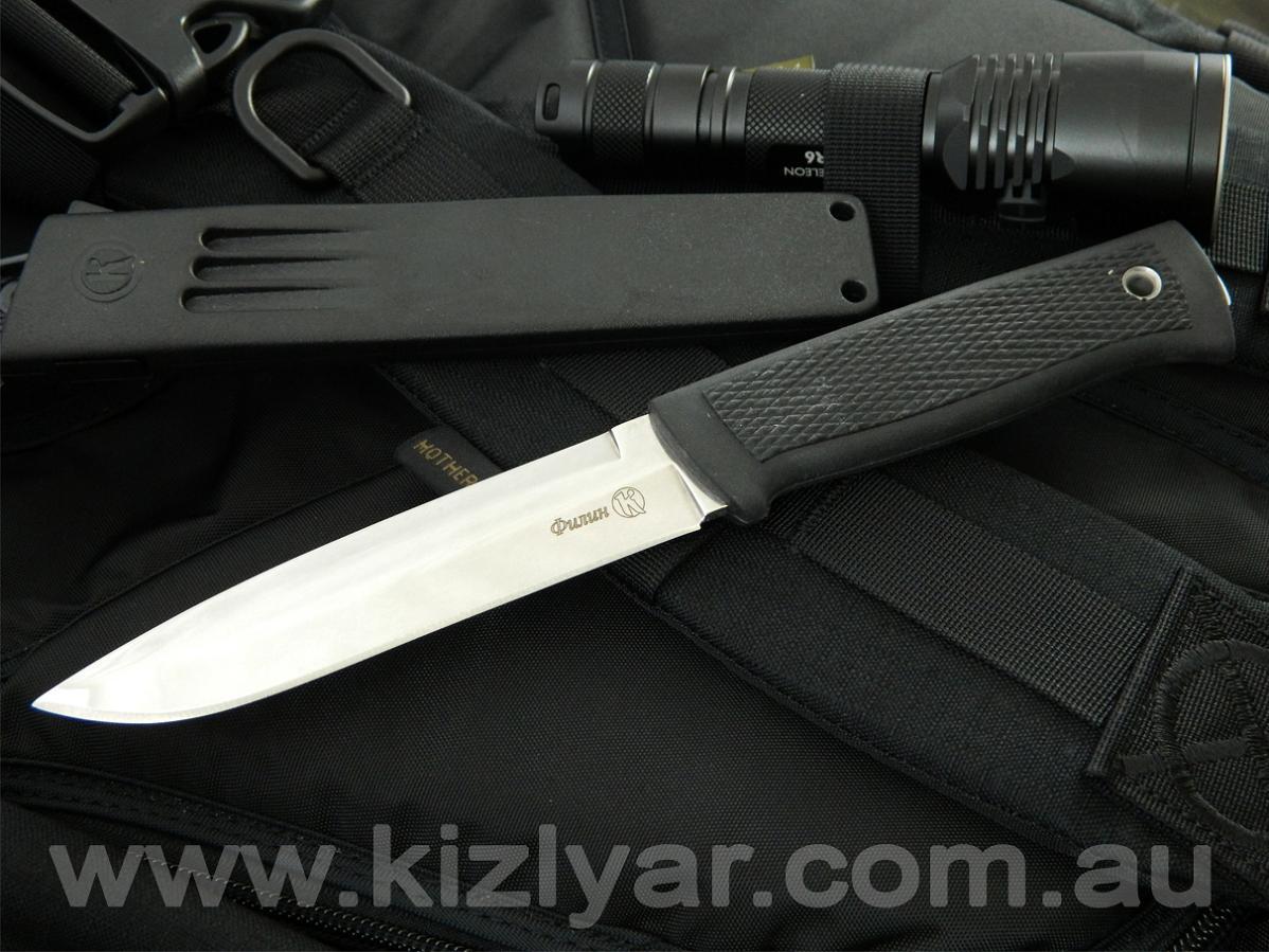 Kizlyar Miltary Knives