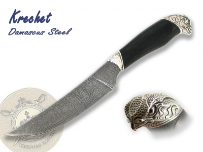 North Crown Knives - Krechet (Merlin) Damascus Steel, VFS Edge