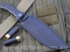 Kizlyar Katran - Heavy duty field knife