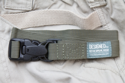 Kizlyar Supreme - MOLLE TB1 Green Thigh Belt