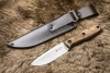 Kizlyar Supreme - Colada AUS-8 Satin, Bushcraft knife