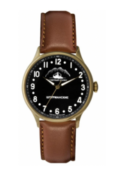 Sturmanskie Arctic 2409/2266294 Watch