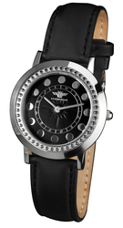 Sturmanskie Open Space Ladies' Quartz 2025/2031298 Watch