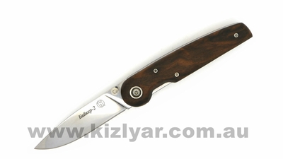 Kizlyar Biker-2 Wood Handle