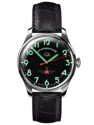 Sturmanskie Gagarin Titanium 2609/3707130 Watch