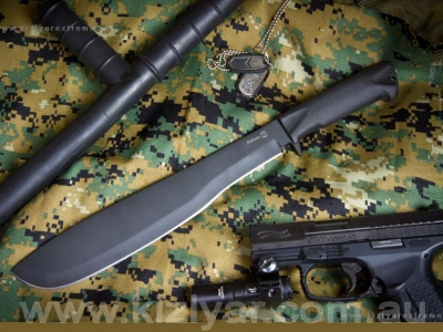 Kizlyar Kayman (BLACK) - Short Military Machete