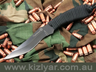Kizlyar Piranya - Small Tactical Knife